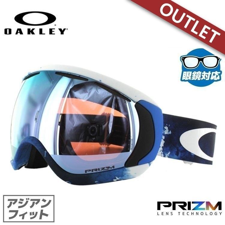 (訳あり アウトレット)ゴーグル オークリー スノーボード スキー oakley キャノピー アジアンフィット プリズム CANOPY OO7047-19 JP AUCLAIR