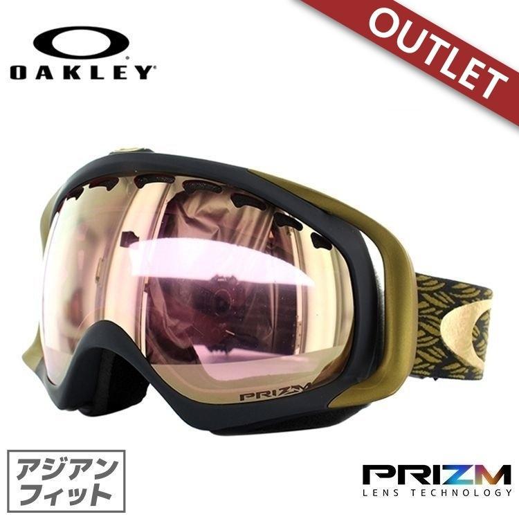 訳あり アウトレット ゴーグル オークリー スノーボード スノボ スキー oakley ミラー クローバー アジアンフィット プリズム Crowbar OO7075-02