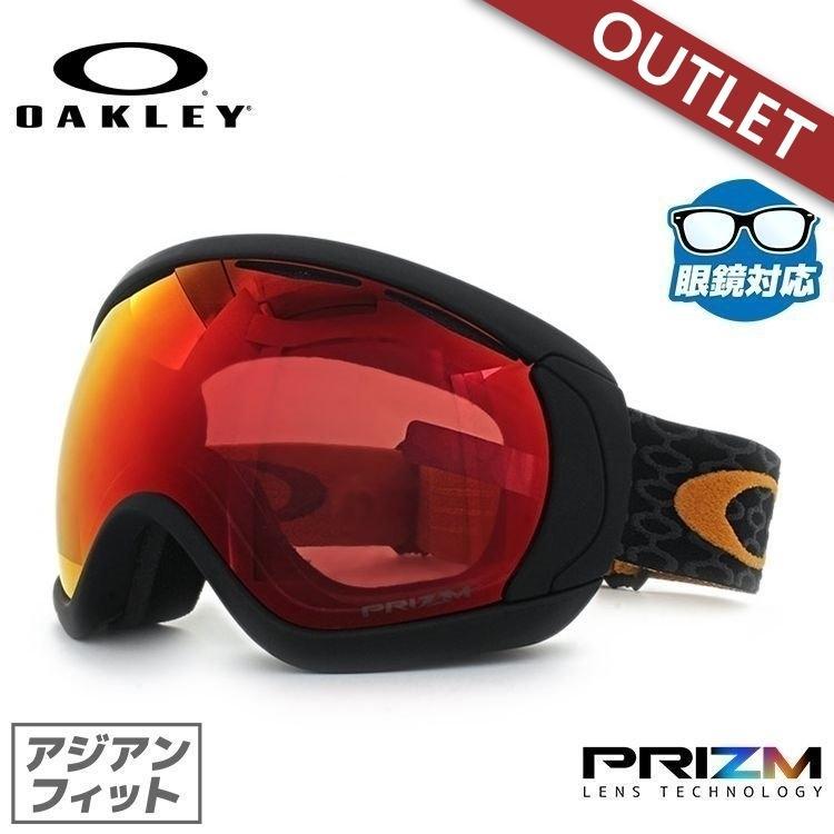 想像を超えての 訳あり アウトレット ゴーグル オークリー アジアン スノーボード スキー oakley ミラー キャノピー プリズム OO7081-20, 丹波市 4db1d5ed