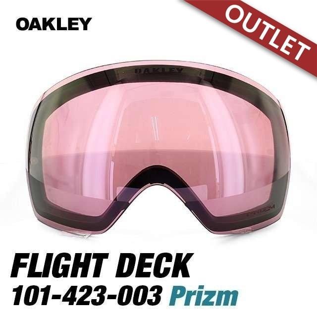 (訳あり アウトレット)オークリー ゴーグル交換用レンズ ミラー OAKLEY フライトデッキ Flight Deck 101-423-003 Prizm Hi ピンク Iridium プリズム