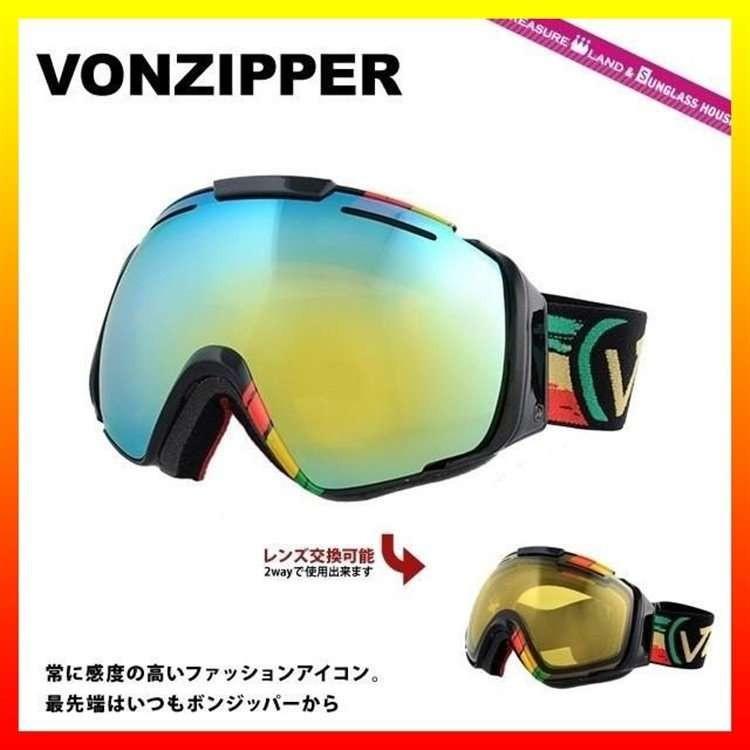 ボンジッパー スキーゴーグル スノーゴーグル VONZIPPER EL kabong-Spherical VBR/Vibrations ゴールド Chrome エルカボンー スポーツ