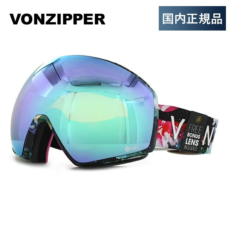 【ネット限定】 ボンジッパー スキーゴーグル スノーゴーグル ジェットパック ミラーレンズ レギュラーフィット VONZIPPER JETPACK GMSNLJET BBS, Crazy Ferret 3929ba22