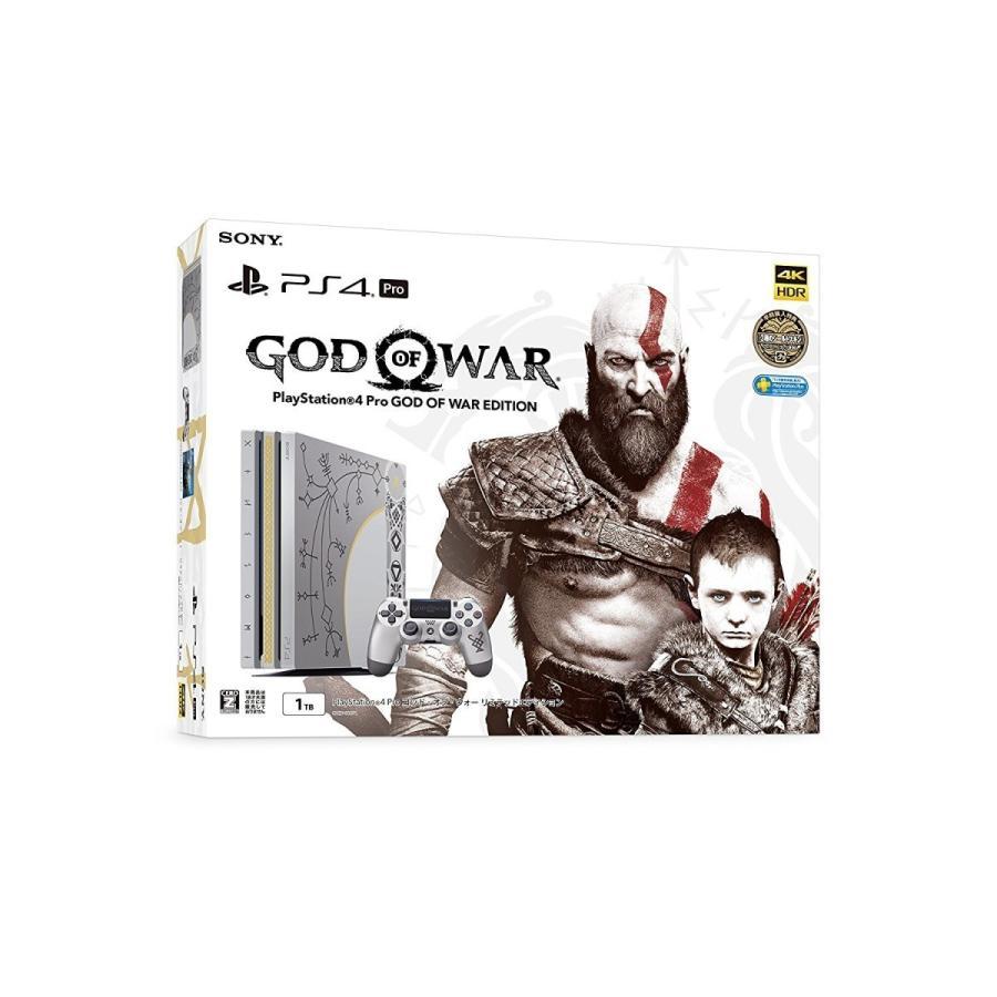 PlayStation (R) 4 Pro ゴッド・オブ・ウォー リミテッドエディション※ソフトなし(わけあり)(5093740AW)