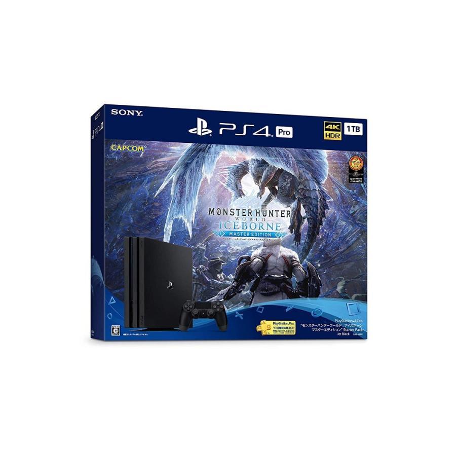 """PlayStation 4 Pro """"モンスターハンターワールド: アイスボーンマスターエディション"""