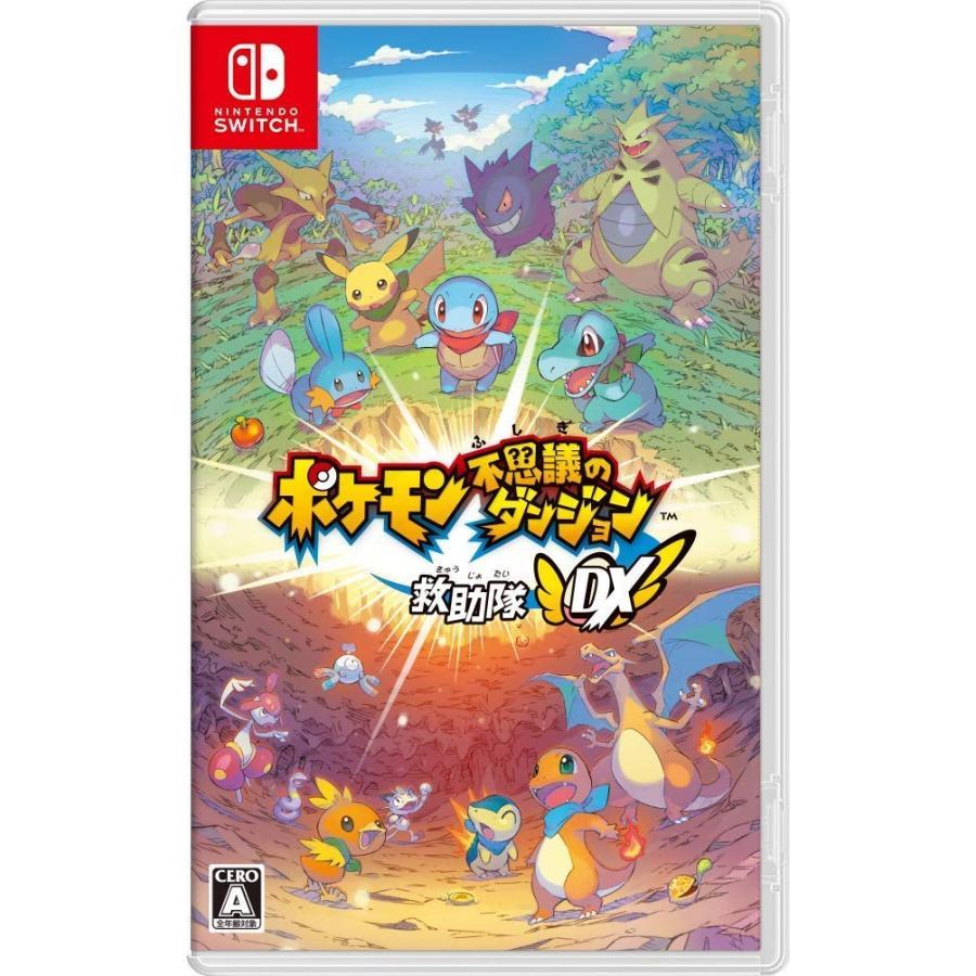ポケモン不思議のダンジョン 救助隊DX(5153025A) Nintendo Switch treizes
