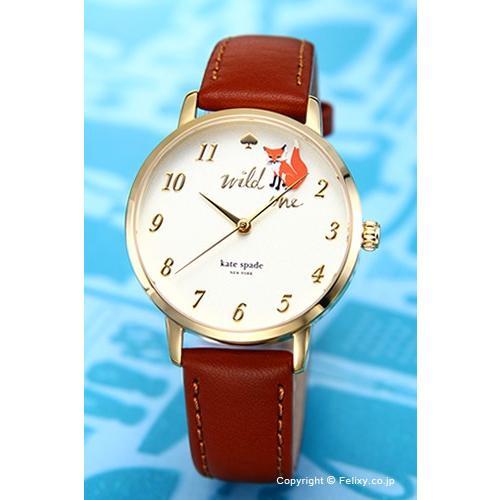 公式 ケイトスペード ワイルドワン) 腕時計 1YRU0885 レディース (メトロ 1YRU0885 Metro Wild One (メトロ ワイルドワン) ゴールド, 一味真 鮨 「志女竹」:8f2b4abe --- airmodconsu.dominiotemporario.com