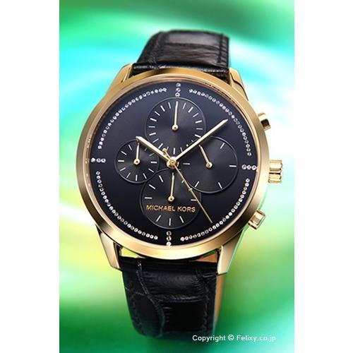 買得 マイケルコース MICHAEL Slater KORS KORS 腕時計 MK2686 Slater MK2686, ヒガシアザイグン:549ec95f --- airmodconsu.dominiotemporario.com