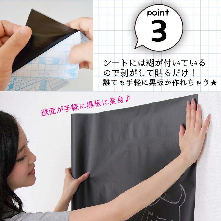 ブラックボードシート 壁 黒板 張って 便利 シートタイプ 2m×45cm 5本のチョーク付き ウォールステッカー お絵かき 子供部屋 会議室 看板|trendst|12