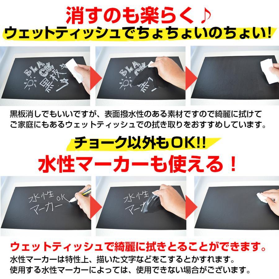 ブラックボードシート 壁 黒板 張って 便利 シートタイプ 2m×45cm 5本のチョーク付き ウォールステッカー お絵かき 子供部屋 会議室 看板|trendst|15