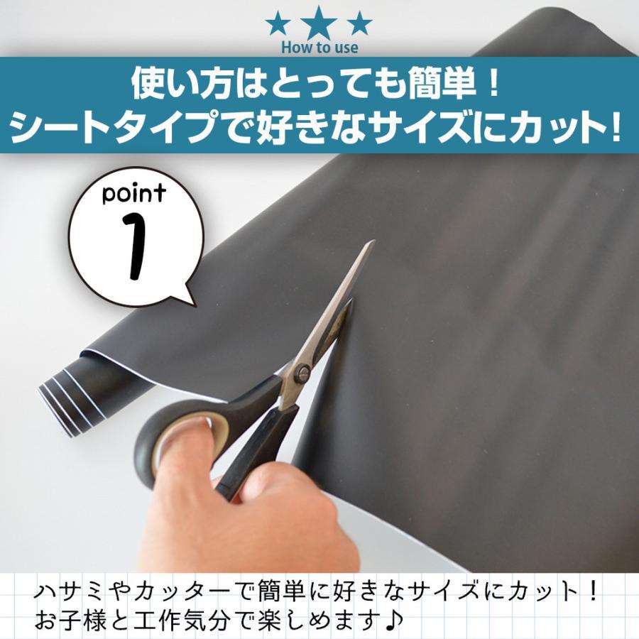 ブラックボードシート 壁 黒板 張って 便利 シートタイプ 2m×45cm 5本のチョーク付き ウォールステッカー お絵かき 子供部屋 会議室 看板|trendst|10