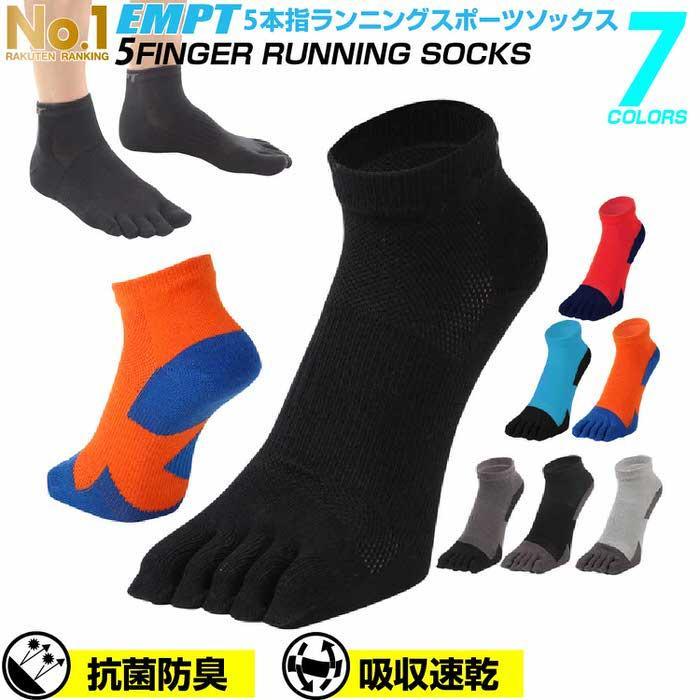 EMPT 5本指 ランニングソックス 靴下 メンズ 黒 ブラック ランニングソックス スポーツソックス 五本指ソックス 5本指靴下 ランニングウェア おすすめ マラソン|trendst