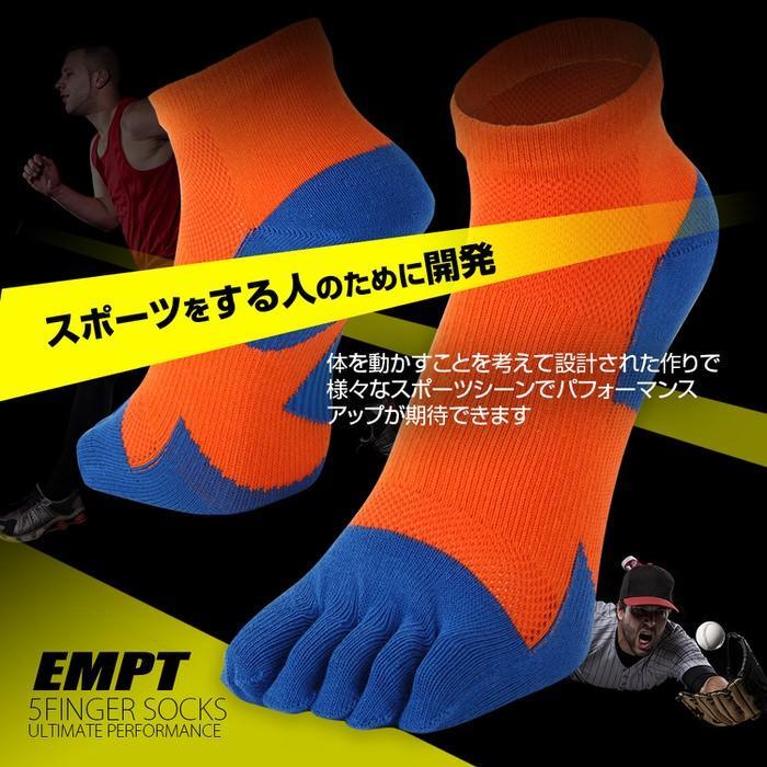 EMPT 5本指 ランニングソックス 靴下 メンズ 黒 ブラック ランニングソックス スポーツソックス 五本指ソックス 5本指靴下 ランニングウェア おすすめ マラソン|trendst|11