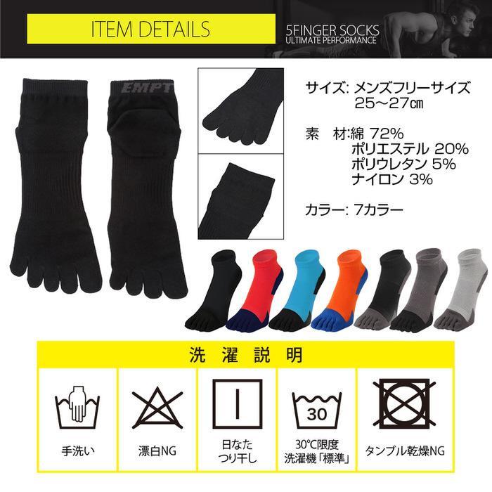 EMPT 5本指 ランニングソックス 靴下 メンズ 黒 ブラック ランニングソックス スポーツソックス 五本指ソックス 5本指靴下 ランニングウェア おすすめ マラソン|trendst|16