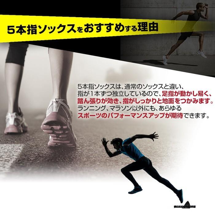 EMPT 5本指 ランニングソックス 靴下 メンズ 黒 ブラック ランニングソックス スポーツソックス 五本指ソックス 5本指靴下 ランニングウェア おすすめ マラソン|trendst|07