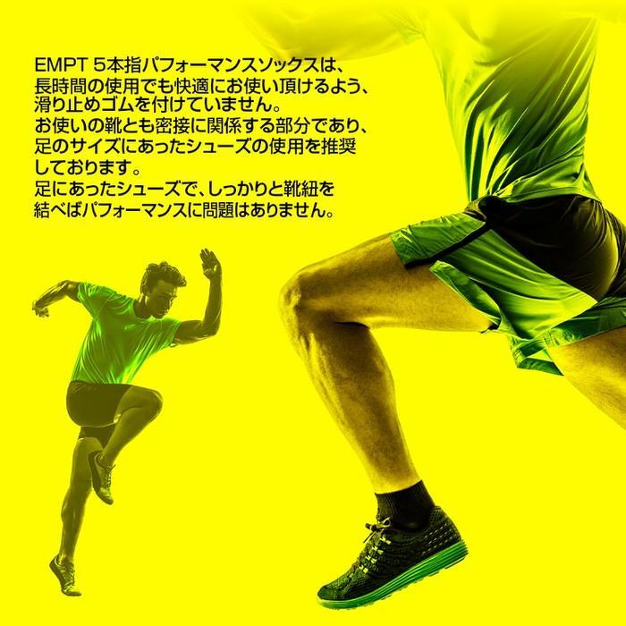 EMPT 5本指 ランニングソックス 靴下 メンズ 黒 ブラック ランニングソックス スポーツソックス 五本指ソックス 5本指靴下 ランニングウェア おすすめ マラソン|trendst|10