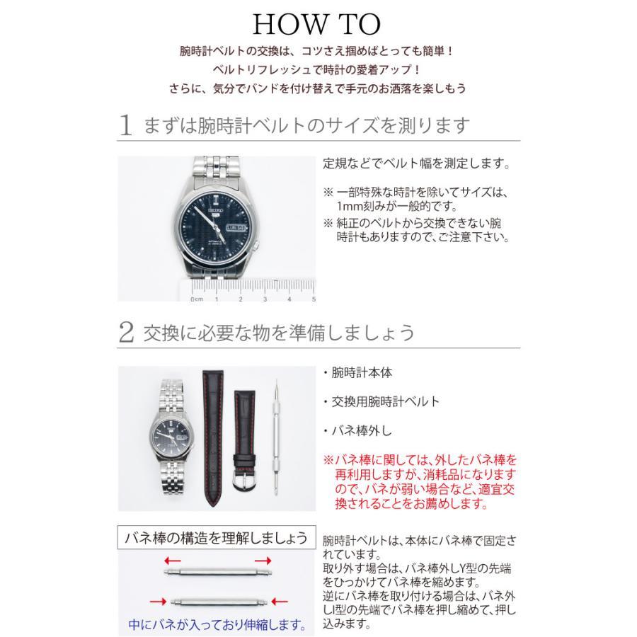 時計ベルト ラバ− シリコン 黒 ブラック 革 レザー 20mm 22mm 24mm 腕時計ベルト 替え 時計 腕時計 バンド ベルト 男性 かっこいい シンプル カジュアル 紳士|trendst|12