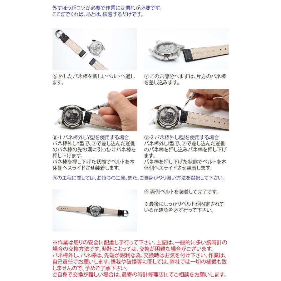 時計ベルト ラバ− シリコン 黒 ブラック 革 レザー 20mm 22mm 24mm 腕時計ベルト 替え 時計 腕時計 バンド ベルト 男性 かっこいい シンプル カジュアル 紳士|trendst|14