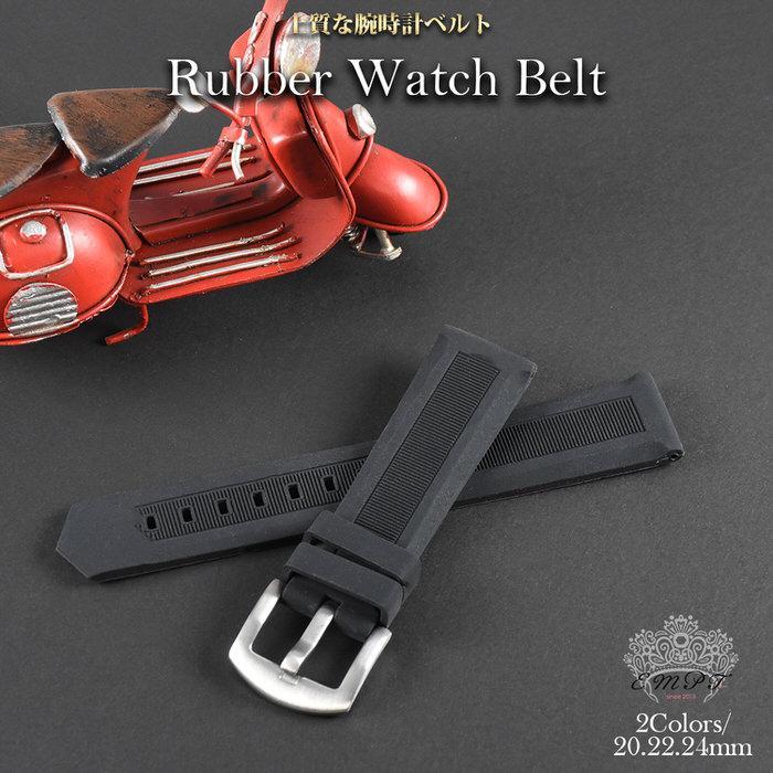 時計ベルト ラバ− シリコン 黒 ブラック 革 レザー 20mm 22mm 24mm 腕時計ベルト 替え 時計 腕時計 バンド ベルト 男性 かっこいい シンプル カジュアル 紳士|trendst|03