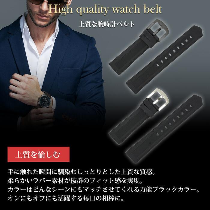 時計ベルト ラバ− シリコン 黒 ブラック 革 レザー 20mm 22mm 24mm 腕時計ベルト 替え 時計 腕時計 バンド ベルト 男性 かっこいい シンプル カジュアル 紳士|trendst|04