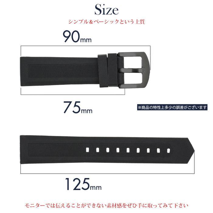 時計ベルト ラバ− シリコン 黒 ブラック 革 レザー 20mm 22mm 24mm 腕時計ベルト 替え 時計 腕時計 バンド ベルト 男性 かっこいい シンプル カジュアル 紳士|trendst|06