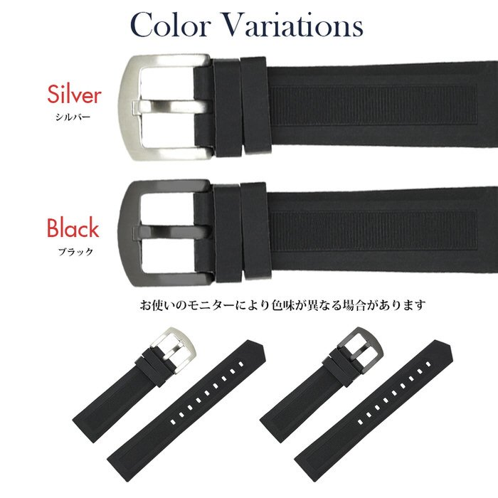 時計ベルト ラバ− シリコン 黒 ブラック 革 レザー 20mm 22mm 24mm 腕時計ベルト 替え 時計 腕時計 バンド ベルト 男性 かっこいい シンプル カジュアル 紳士|trendst|07
