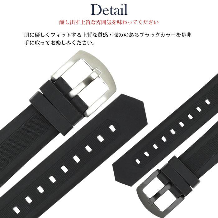 時計ベルト ラバ− シリコン 黒 ブラック 革 レザー 20mm 22mm 24mm 腕時計ベルト 替え 時計 腕時計 バンド ベルト 男性 かっこいい シンプル カジュアル 紳士|trendst|08