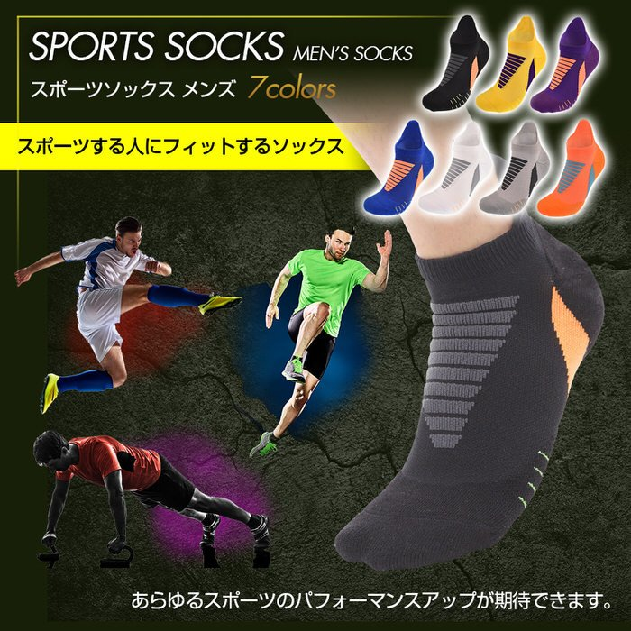 スポーツソックスメンズ 靴下 ソックス メンズ フリーサイズ ワンポイント マラソン ランニング ジョギング シンプル かっこいい 普段使い|trendst|02