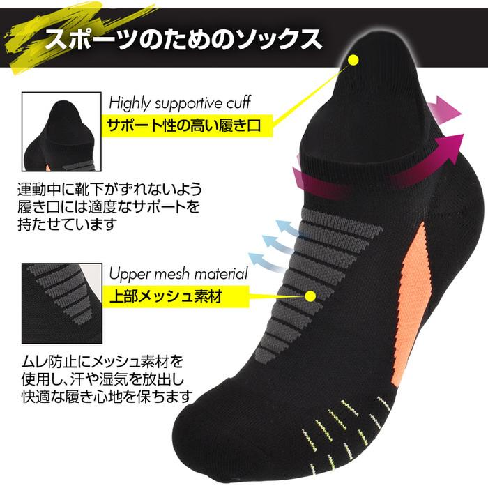 スポーツソックスメンズ 靴下 ソックス メンズ フリーサイズ ワンポイント マラソン ランニング ジョギング シンプル かっこいい 普段使い|trendst|03