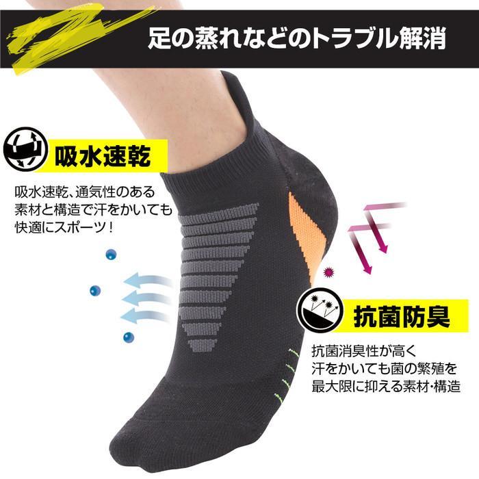 スポーツソックスメンズ 靴下 ソックス メンズ フリーサイズ ワンポイント マラソン ランニング ジョギング シンプル かっこいい 普段使い|trendst|05