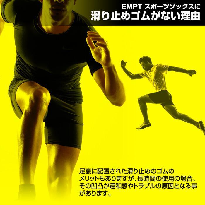 スポーツソックスメンズ 靴下 ソックス メンズ フリーサイズ ワンポイント マラソン ランニング ジョギング シンプル かっこいい 普段使い|trendst|06