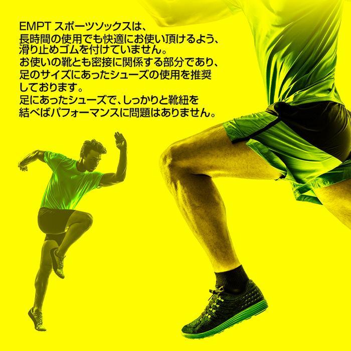 スポーツソックスメンズ 靴下 ソックス メンズ フリーサイズ ワンポイント マラソン ランニング ジョギング シンプル かっこいい 普段使い|trendst|07