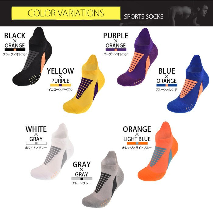 スポーツソックスメンズ 靴下 ソックス メンズ フリーサイズ ワンポイント マラソン ランニング ジョギング シンプル かっこいい 普段使い|trendst|09