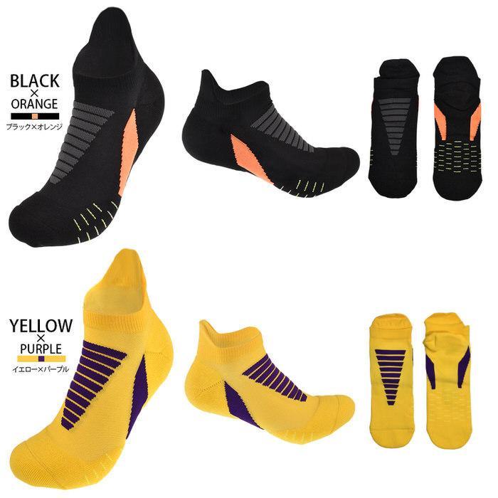 スポーツソックスメンズ 靴下 ソックス メンズ フリーサイズ ワンポイント マラソン ランニング ジョギング シンプル かっこいい 普段使い|trendst|10