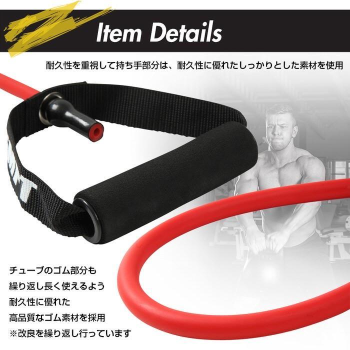 トレーニングチューブ ウルトラハード トレーニングチューブ フィットネスチューブ ハード 筋トレ フィジカル 肩 背中 腰 腕 胸  筋肉 体幹ストレッチ チューブ|trendst|15