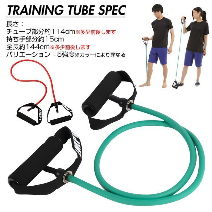 トレーニングチューブ ウルトラハード トレーニングチューブ フィットネスチューブ ハード 筋トレ フィジカル 肩 背中 腰 腕 胸  筋肉 体幹ストレッチ チューブ|trendst|16