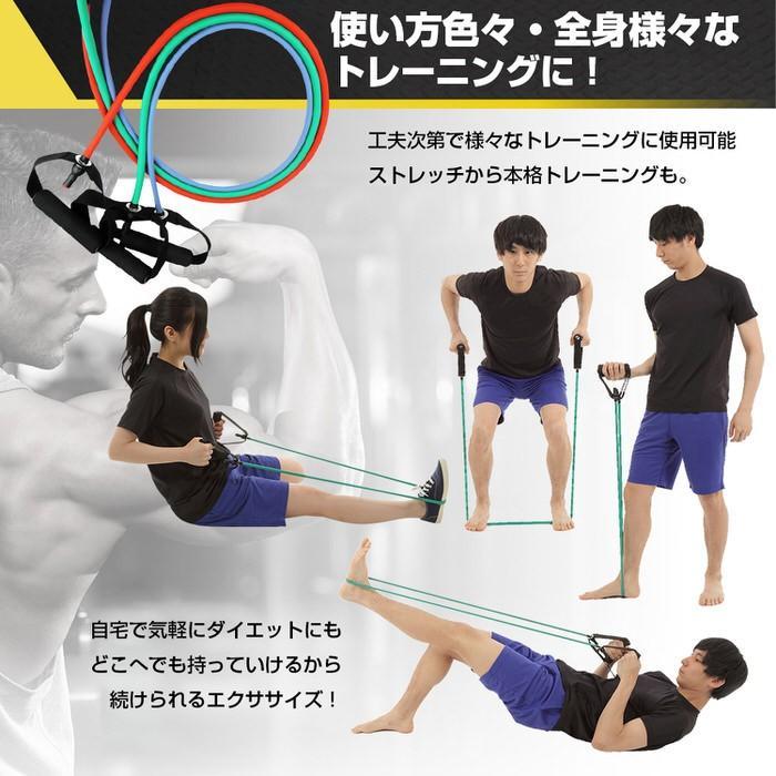 トレーニングチューブ ウルトラハード トレーニングチューブ フィットネスチューブ ハード 筋トレ フィジカル 肩 背中 腰 腕 胸  筋肉 体幹ストレッチ チューブ|trendst|05