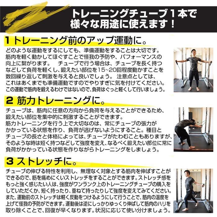 トレーニングチューブ ウルトラハード トレーニングチューブ フィットネスチューブ ハード 筋トレ フィジカル 肩 背中 腰 腕 胸  筋肉 体幹ストレッチ チューブ|trendst|07