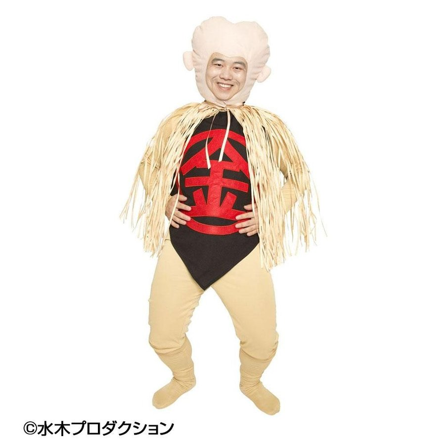 クリアストーン コスチューム ゲゲゲの鬼太郎公式 子泣き爺コスチューム 代引き不可