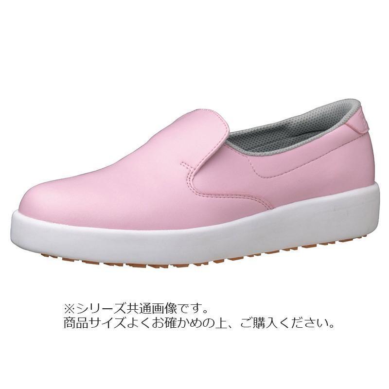ニューハイグリップ作業靴 H-700N ピンク 22cm 008664-037 代引き不可
