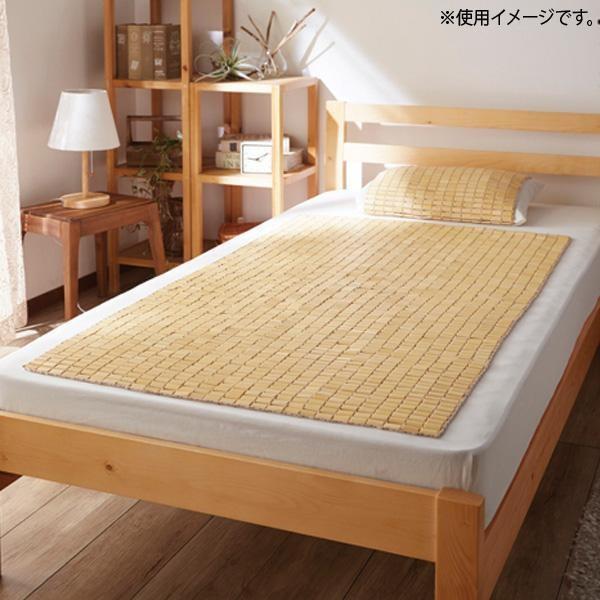 天然素材 『竹からできた敷パッド』 140×150cm ダブル用 5375860 代引き不可