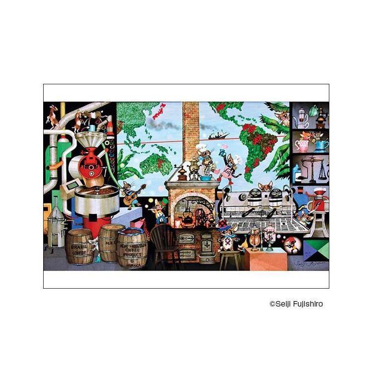 アップルワンジクソーパズル 500ピース 藤城清治 ラ・ビーコーヒー人生のルーツ 500-264 代引き不可