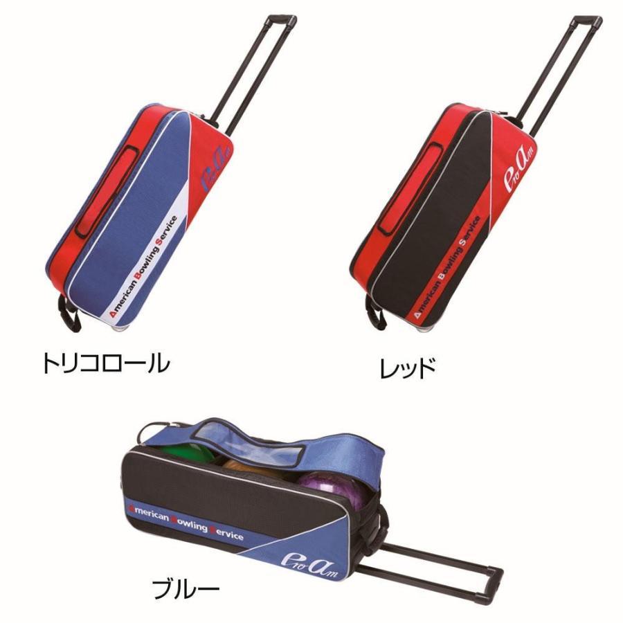 【激安アウトレット!】 ABS ボウリングカートバッグ ボール3個用 B19-1280 ABS レッド き, ウオヌマシ:9686bb74 --- airmodconsu.dominiotemporario.com