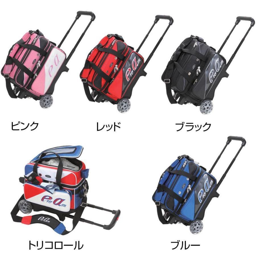 熱販売 ABS ボウリングカートバッグ ボール2個用 B19-1500 ピンク き, 日吉町 9f4e962b