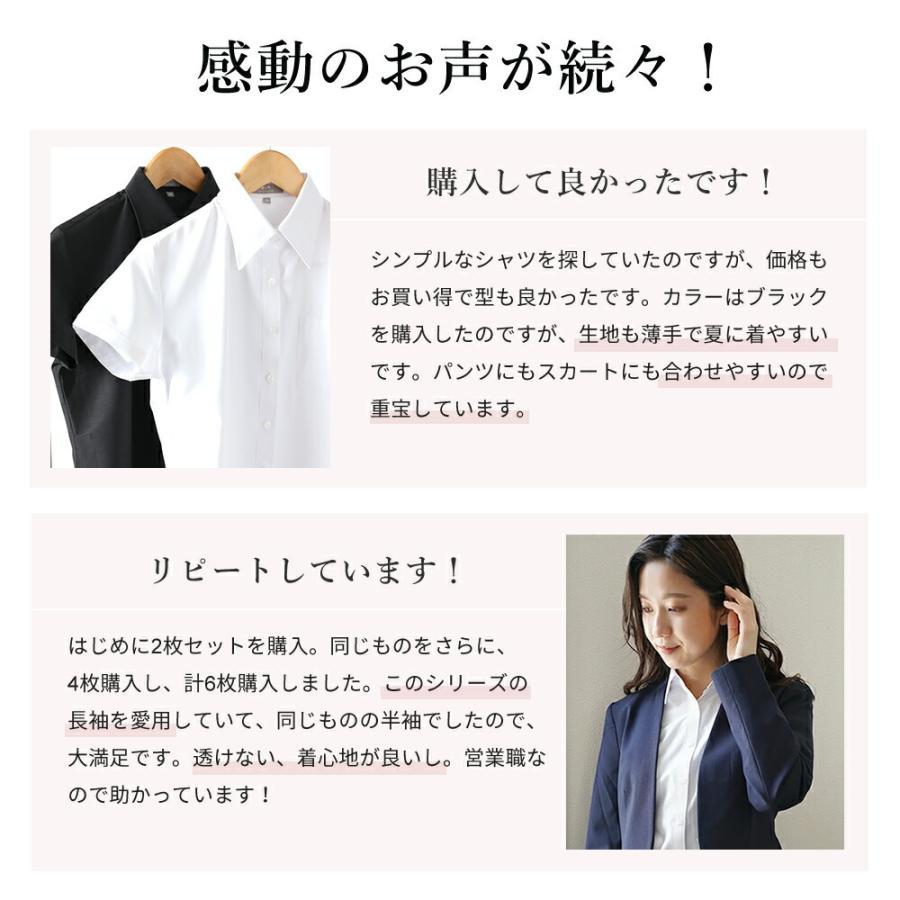 921cde2adb808e ワイシャツ 半袖 レディース 透けにくい 形態安定生地 ブラウス シャツ ...