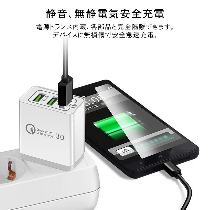 USBアダプタ USB コンセント ACアダプタ 3口 IPHONE12 電源アダプター充電器 チャージャー 3ポート QC3.0 5V 2.1A スマホ充電器 アンドロイド充電器 triangle-store 08