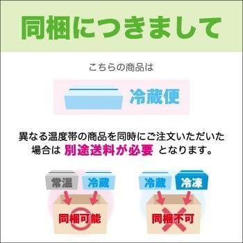 石屋製菓 白い恋人 ホワイト【12枚入】 tricot106 02