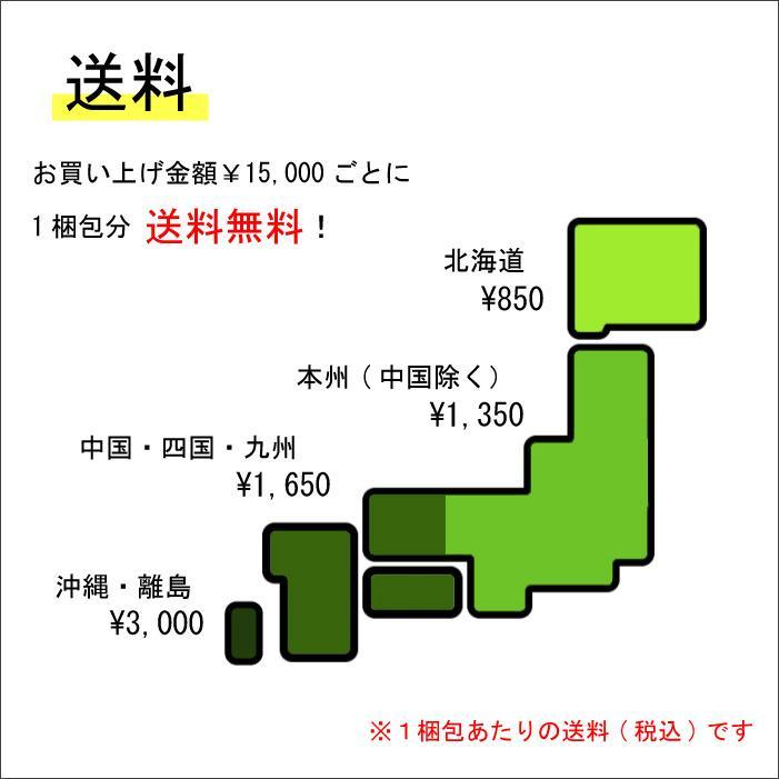 石屋製菓 白い恋人 ホワイト【12枚入】 tricot106 03