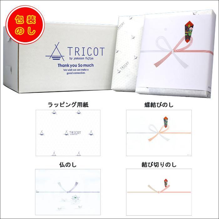 石屋製菓 白い恋人 ホワイト【12枚入】 tricot106 04