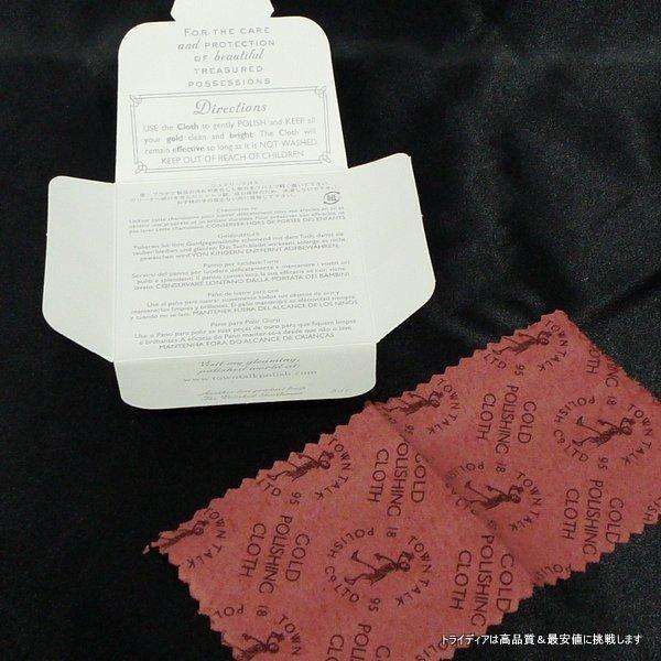 ジュエリー クロス 金、プラチナ製品用 7×14cm タウントーク メンテナンス用品 アクセサリー 手入れ|trideacoltd|04