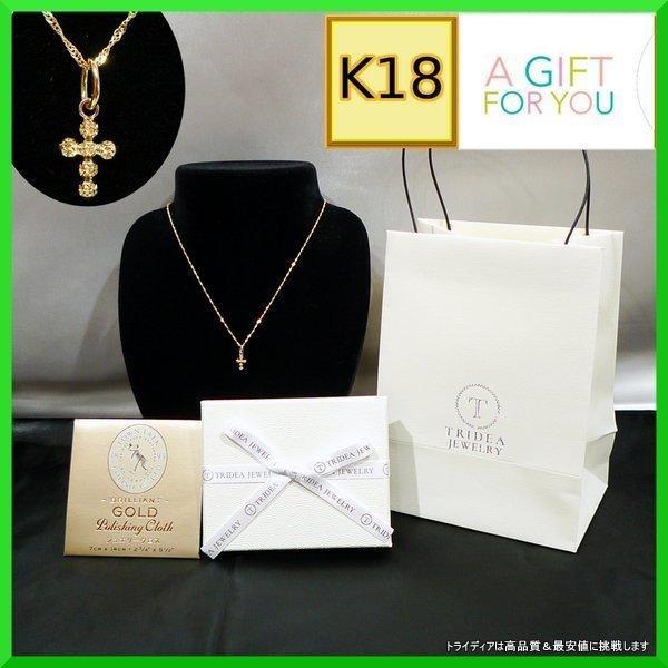 18金 ネックレス&クロス トップ セット 専用ボックスと磨き布付き k18|trideacoltd